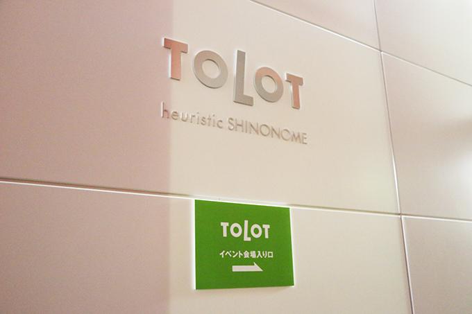 tolot1