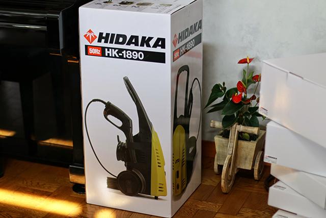 hidakabox