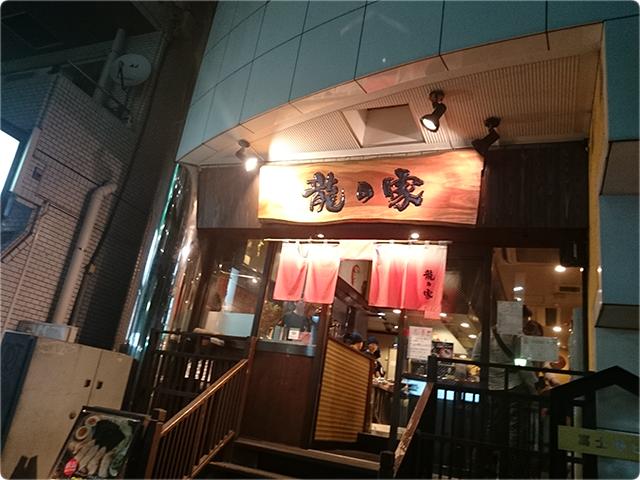 tatsunoya1