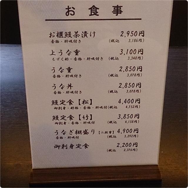 yaotoku1