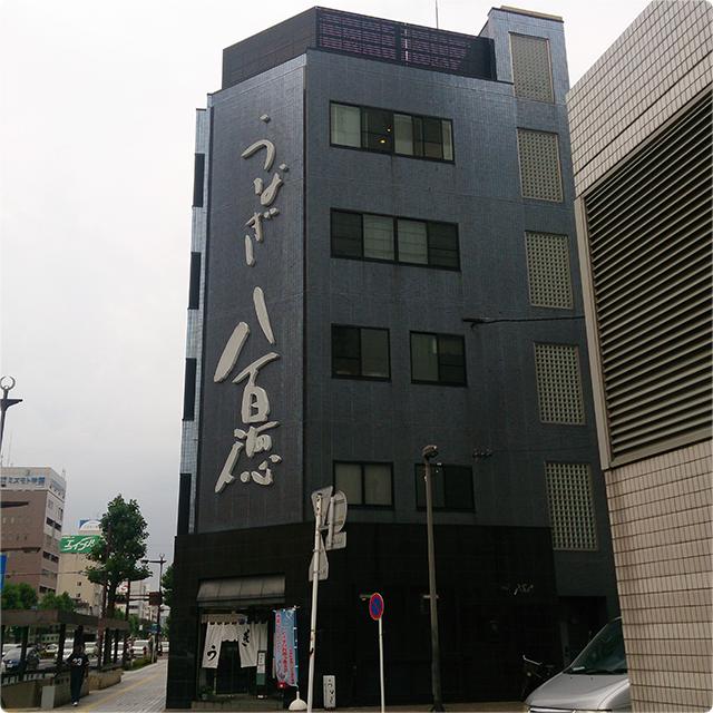 yaotoku6