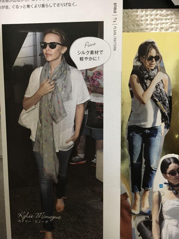 左)『150cm台セレブのファッション・ルール』右)ケイト・ベッキンセールの切り抜き