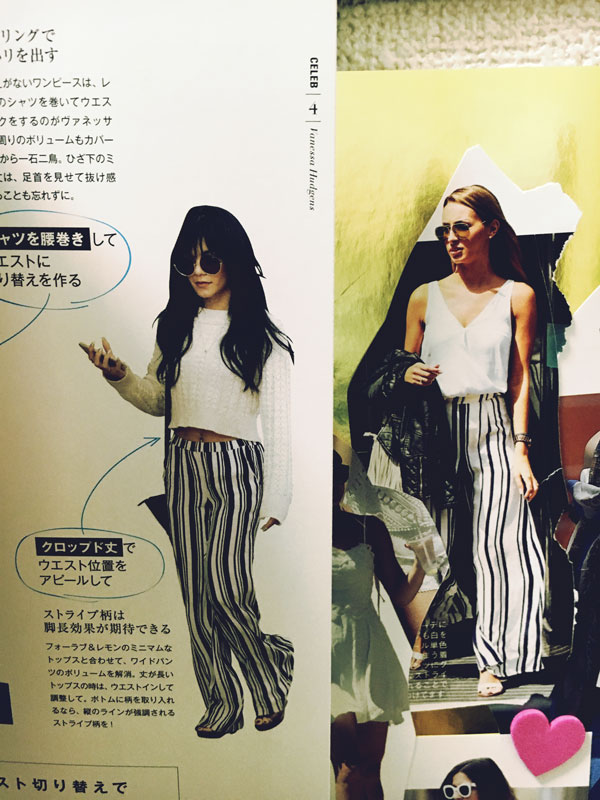 左)『150cm台セレブのファッション・ルール』右)ベサニー・ヒッチの切り抜き