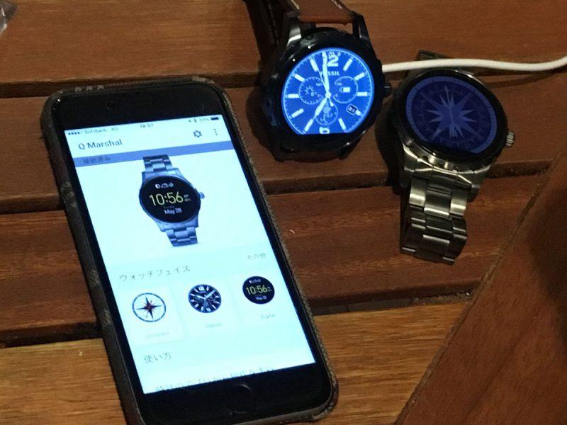Android Wearのスマートウォッチ。フェイスのスタイルをアプリで変えることができる。